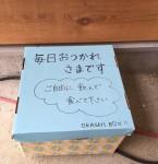 20160521_blog_01